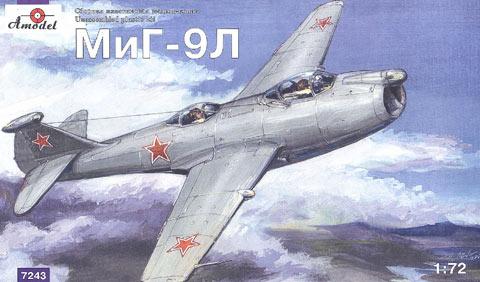 modelsUA > JETS 1:72 > MiG-9L Soviet experimental fighter 1/72