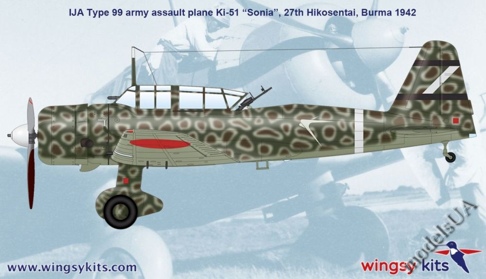 modelsUA > PROPS 1:48 > Ki-51 Sonia IJA type 99 army assault