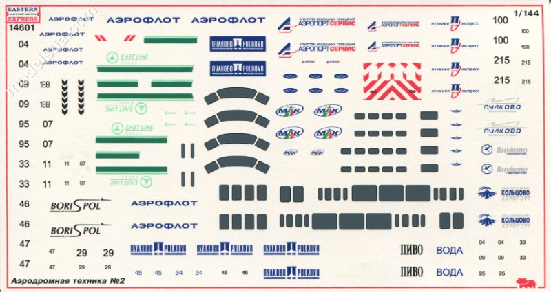 ... Airfield Service Vehicles - set#2 - 1/144 Eastern Express 14601 ...