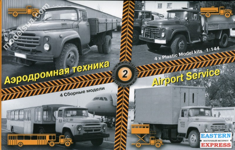 Airfield Service Vehicles - set#2 - 1/144 Eastern Express 14601 ...