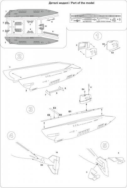 Modelsua Ships Boats Submarines 1350 U Boat Type Xviib Walter