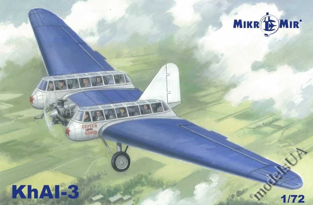 Mikro Mir 72-007 Yakovlev Yak-11 Soviet trainer aircraft 1//72 plastic model