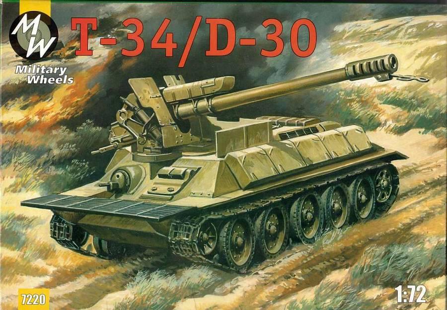 T-34//D-30 Egyptian 122mm self-propelled gun  1//72 Military Wheels # 7232
