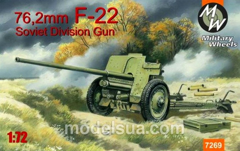 Neu Military Wheels MW7222-1:72 D-30 122 mm