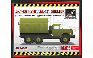 ZiL-131 KUNG shelter 1:144 Armory 14802