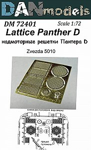 Panzerkampfw.V Panther Ausf.D engine grill 1:72 (for Zvezda 5010) 1:72 DANmodels 72401