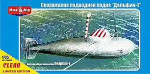 Delphin I (Dolphin 1) with clear half of the hull German midget submarine WWII 1/35 MikroMir 35-005 (limited)