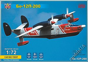 Beriev Be-12P-200 Firefighting amphibious aircraft 1/72 ModelSvit 72037