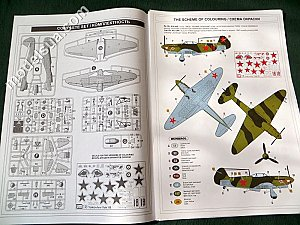 Airfield starter AS-1 on GAZ-AAA (1:48) with soviet fighter Yak-1B 1/48 Unimodels Modelsvit 505