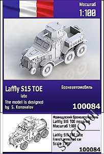 Laffly S15 TOE (late) French armoured car WG series 1:100 Zebrano 100084