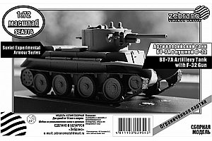 BT-7A artillery tank with F-32 gun 1:72 Zebrano SEA014