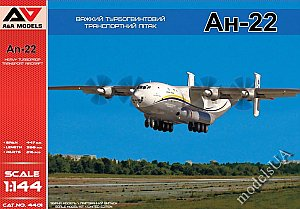 An-22 Antei (Cock) heavy turboprop transport airliner 1:144 A&A 14401