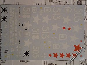 War trophies in red army - 1:35 ACE decal 35004