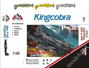 Bell P-63C Kingcobra  French Air Force (Armée de l'Air)1/48 AMG 48655