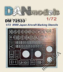 Naval Ensign of Japan (photo-etched) 1:72 DANmodels 72533