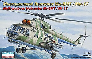 Mi-8MT/Mi-17 Military Helicopter 1/144 1/144 Eastern Express 14501