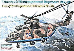 Mil Mi-26 military heavy multi-purpose helicopter 1/144 Eastern Express 14502