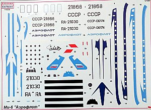 Mil Mi-6 Heavy multi-purpose helicopter Aeroflot (late version) 1/144 Eastern Express 14508