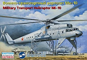 Mil Mi-10 military transport helicopter 1:144 Eastern Express 14509