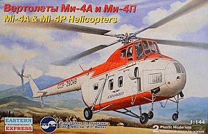 Mil Mi-4A & Mi-4P helicopters (2 kits in the box) 1/144 Eastern Express 14511