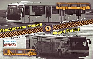 airport service buses (set #5) 1/144 Eastern Express 14604