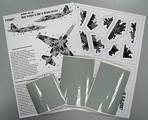 Su-25M1 digital camo masks for ART-model kit 1/72 FoxBot FM 72001