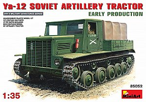 Ya-12 soviet artillery tractor (early production) 1/35 MiniArt 35052