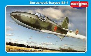 Bi-1 rocket interceptor 1:48  Mikromir 48-010