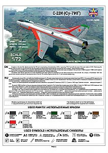 S-22I (Su-7IG) Sukhoi Fitter-B variable geometry wing aircraft 1:72 Modelsvit 72009