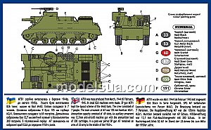 M7B1 Priest US 105mm howitzer motor carriage SPG 1:72 UM 212