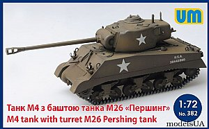 M4 Sherman tank with turret M26 Pershing tank 1:72 UM 382