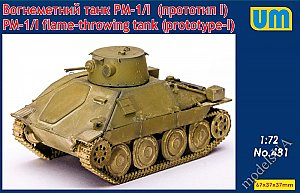 "PM-1/I flame-throwing tank on the ""Hetzer"" 1/72 UM 481"