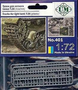 Tracks for T-26 light tank - 1/72